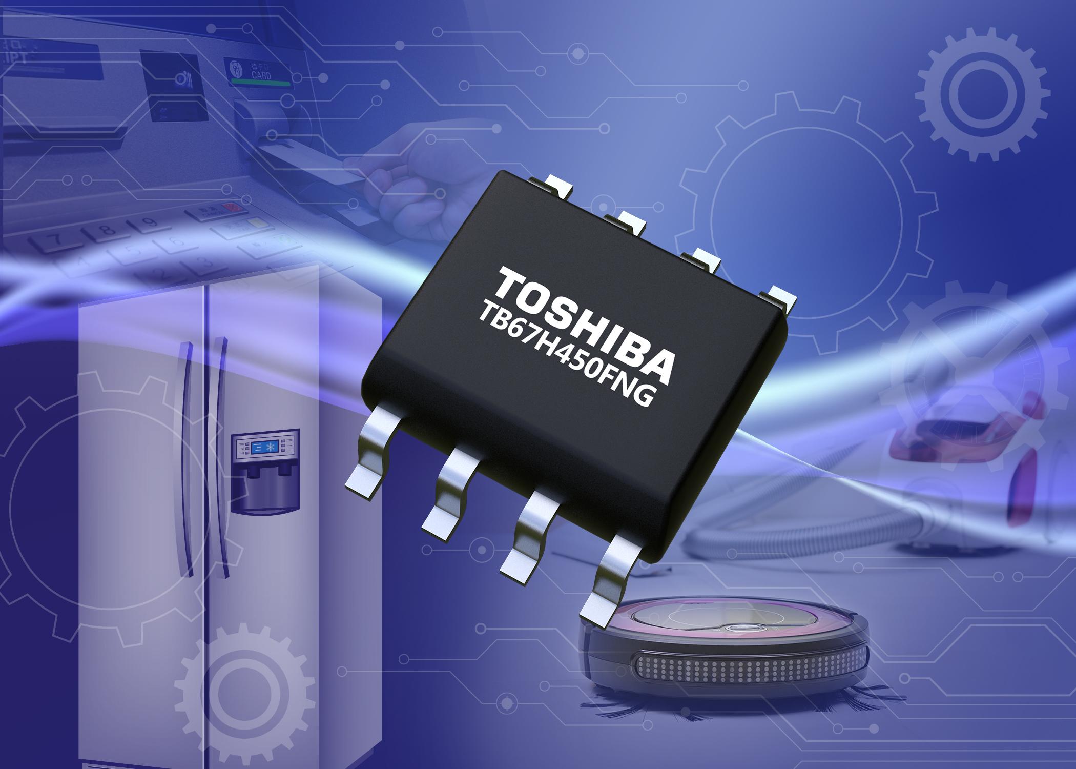 Toshiba_TB67H450FNG_PR.jpg